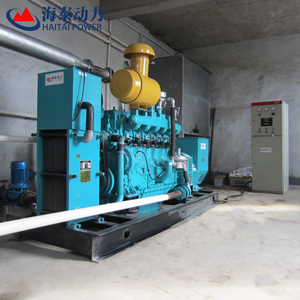 河南热电联产 - 100kW China Henan - 100kW - With CHP